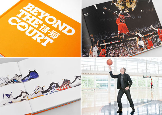 Nike Basketball  Beyond The Court  - SneakerNews.com cad8bbbdcfdf