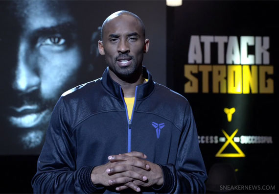 Kobe Bryant x Nike Basketball: This Is