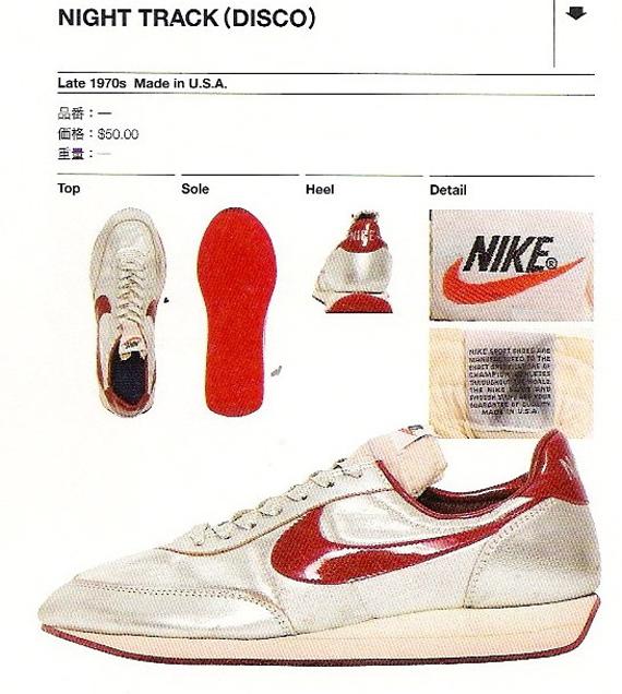 retail prices new design outlet store Nike Night Track Disco Retro - SneakerNews.com