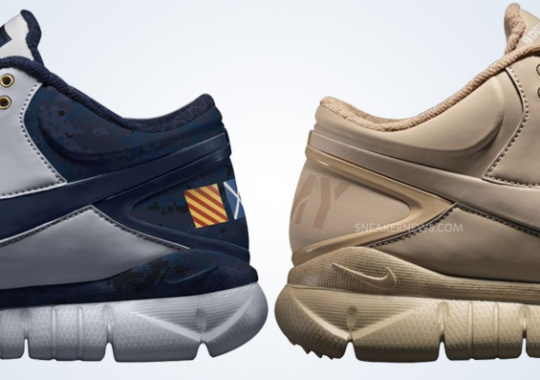 Nike Trainer 1.3 Mid Shield – Army & Navy | Release Reminder