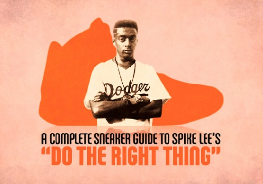 Complex's Complete Sneaker Guide To Spike Lee's 'Do The Right Thing'