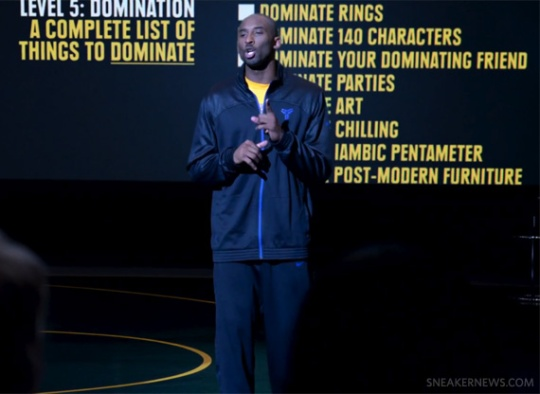 Nike #KobeSystem – Level 5 Domination