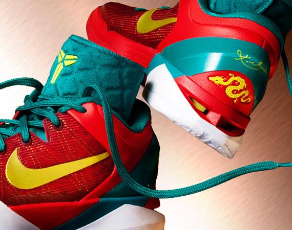 half off dfb16 eb06b Nike Zoom Kobe VII Supreme 'Year of the Dragon' - Officially ...