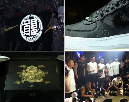 Nike/Jordan Brand 'Year Of The Dragon' Event In Shanghai
