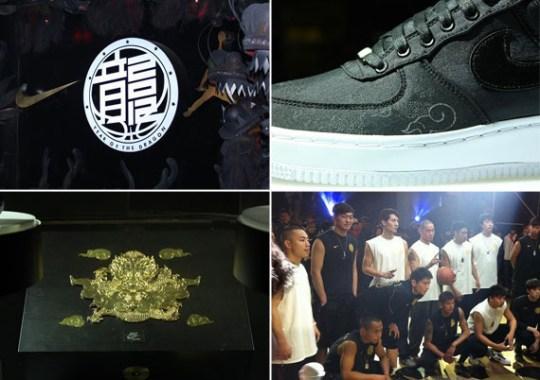 Nike/Jordan Brand 'Year Of The Dragon' Event In Shanghai