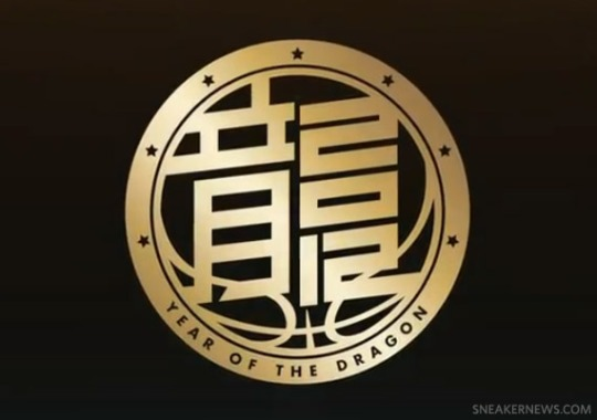 Nike 'Year of the Dragon' – Video Introduction