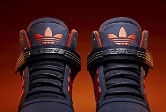 adidas Originals AR 2.0 'All-Star'