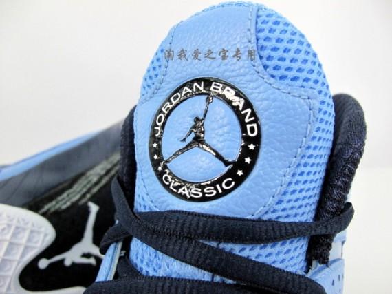 Air Jordan 2012 Jordan Brand Classic PE