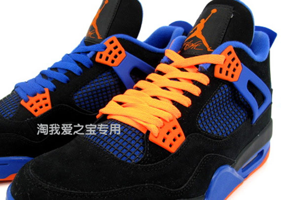 Air Jordan IV 'Knicks' - SneakerNews.com