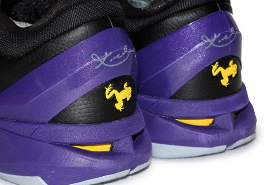 Nike Zoom Kobe VII 'Poison Dart Frog' – Lakers