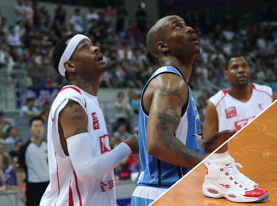 Allen Iverson Brings Back the Reebok Question In China
