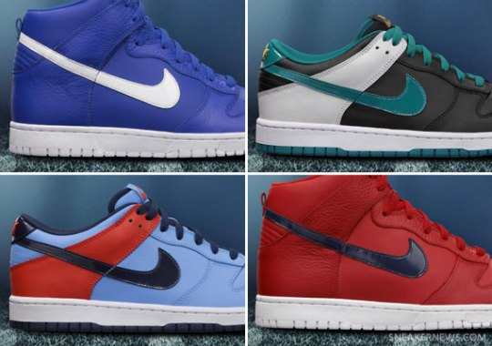 NFL x Nike Dunk High & Low – AFC SOUTH