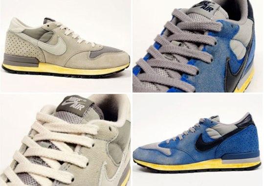 Nike Air Epic VNTG QS