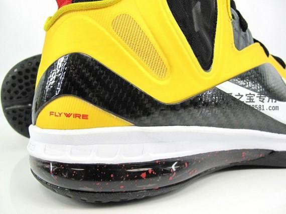 Nike LeBron 9 PS Elite Varsity Maize Black White