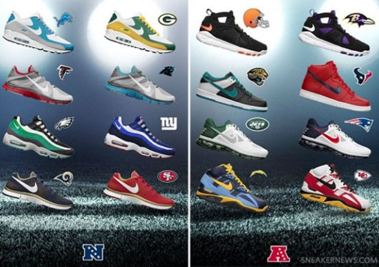 Nike NFL Draft Pack