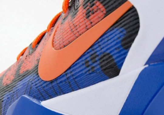 Nike Zoom Kobe VII iD 'Poison Dart Frog' – Samples