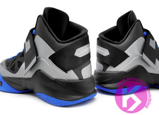 Nike Zoom Soldier 6 – Silver – Black – Royal
