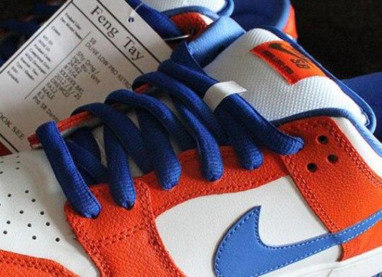 "Nike SB Dunk Low ""Supa"" Retro"