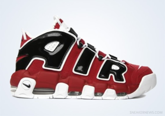 """Classics Revisited: Nike Basketball """"Hoop"""" Pack (2005)"""