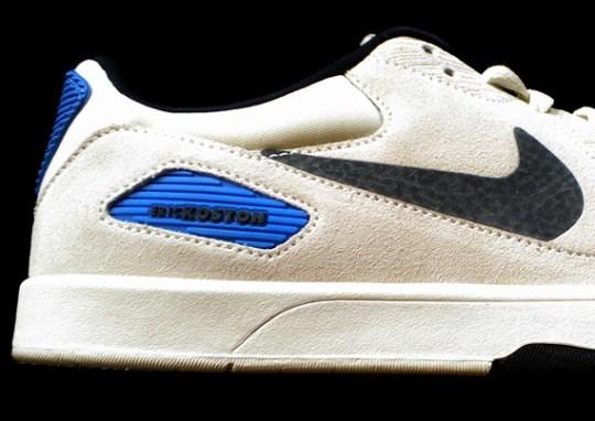 Nike Koston 1 Heritage