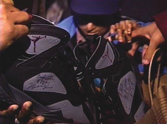 """Air Jordan VII """"Bordeaux"""" Michael Jordan All-Star Game Worn Autographed Pair"""