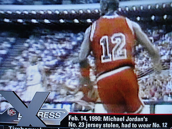 premium selection 93731 e8d8c coupon code for 45 michael jordan jersey garden a1b60 058e2