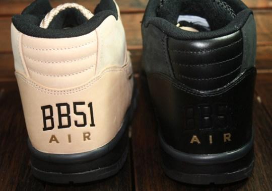 """Nike Air Trainer 1 """"BB51"""""""
