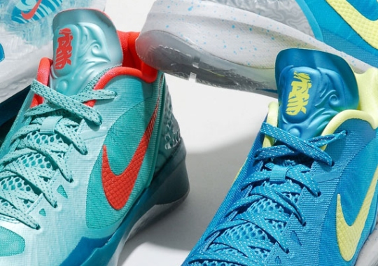 "Nike Hyperdunk Low ""Son Of The Dragon"""
