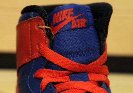 """Air Jordan 1 High """"Knicks"""""""