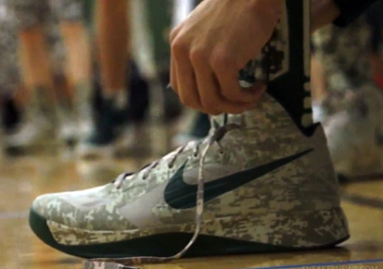 """Nike Hyperfuse 2012 – Michigan State """"Armed Forces Classic"""""""