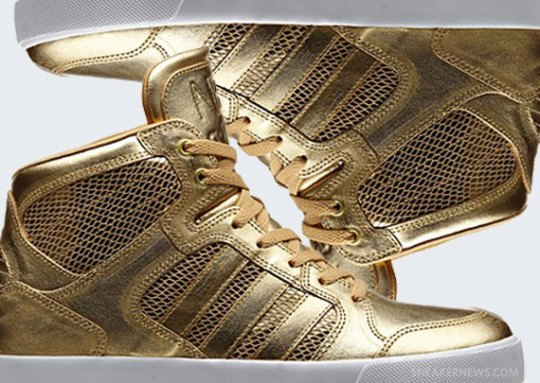 adidas NEO Gold Sneakers
