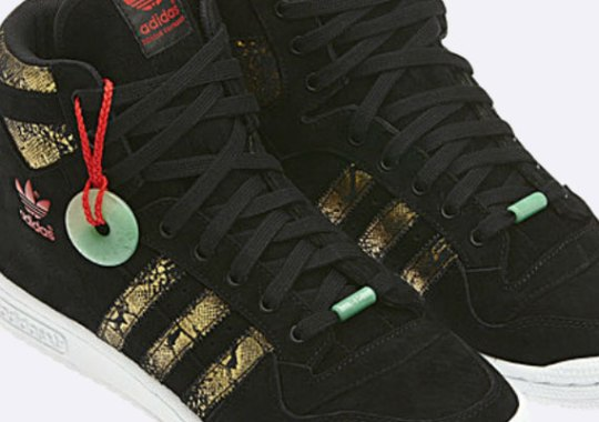 "adidas Originals Decade OG Mid ""Year of the Snake"""