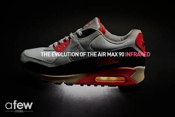 nike air max commercial