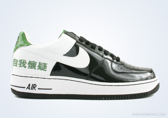 best sneakers eb4fa 8190a Nike Air Force 1