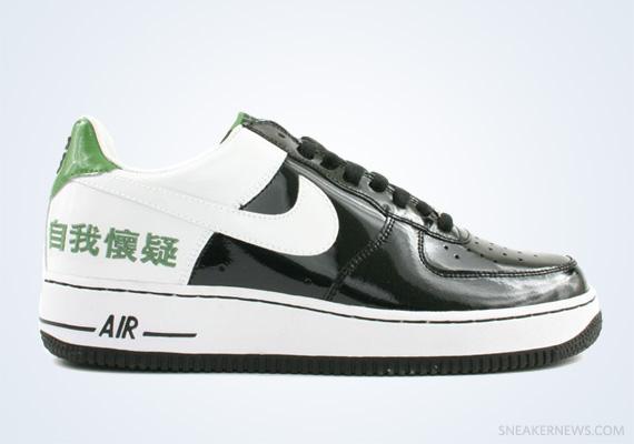 612bbef6ea4c Nike Air Force 1