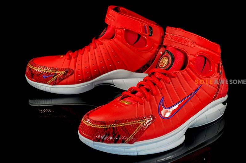 Nike Huarache 2k4 Année Du Sens De Serpent 1bD6sAG1W