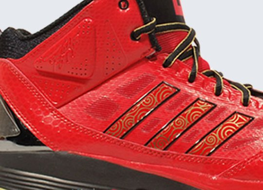 "adidas D Howard Light ""Year of the Snake"""