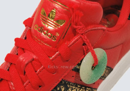 "adidas Originals Superstar II ""Year of the Snake"""