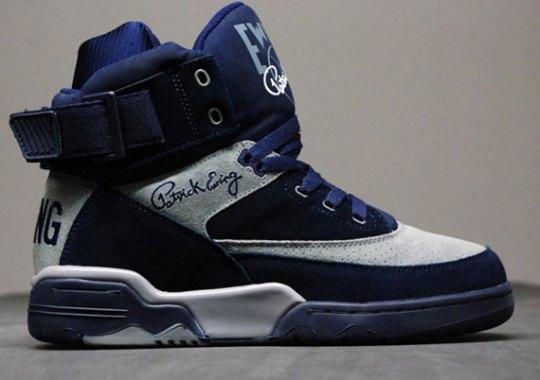 """Ewing 33 Hi """"Georgetown"""""""