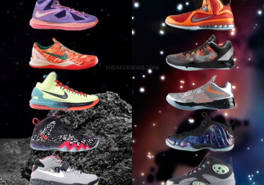Nike All-Star Battle: Area 72 vs. Galaxy