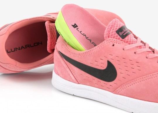 Nike Eric Koston 2 QS – Digital Pink