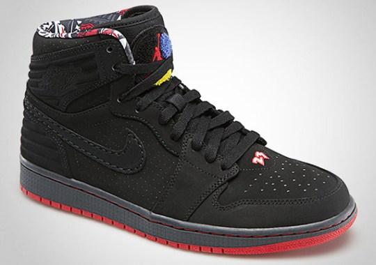 """Air Jordan 1 Retro '93 """"Playoffs"""""""