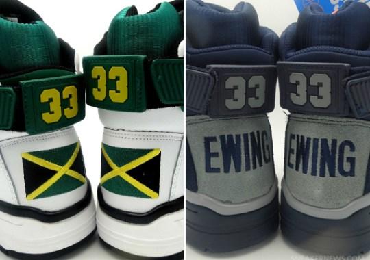 "Ewing 33 Hi ""Jamaica"" + ""Georgetown"" 4/20 Restock"