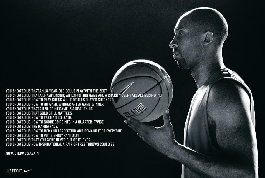 Nike Honors Kobe Bryant with \