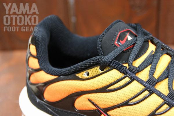 Nike Air Max Plus Tour YellowTeam Orange Black