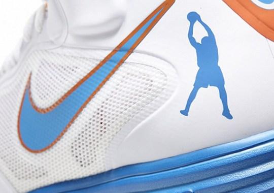 "Nike Lunar Force 1 ""Sheed"" – Rasheed Wallace Release Event at 21 Mercer"