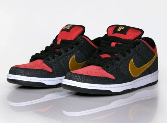 Nike Sb Dunk Low Brooklyn Projects Walk Of Fame
