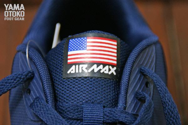 50fb1b7dcbd5 Nike Air Max 90 Hyperfuse