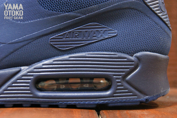 Nike Air Max Pack 90 Hyperfuse