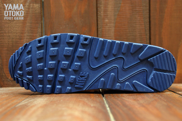 9baf2184 Nike Air Max 90 Hyperfuse
